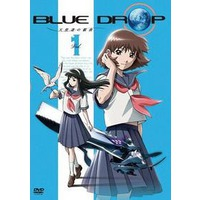 Image of Blue Drop ~Tenshi-tachi no Gikyoku~