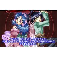 Image of Mushitsuki