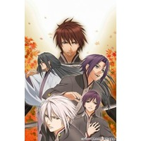 Hiiro no Kakera