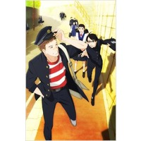 Image of Sakamichi no Apollon