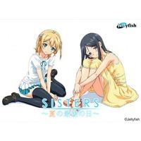 Sisters ~Natsu no Saigo no Hi~