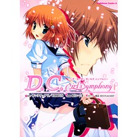 D.C. Girl's Symphony ~Da Capo Girls Symphony~
