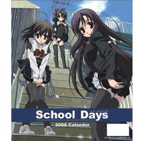 Image of School Days (Series)