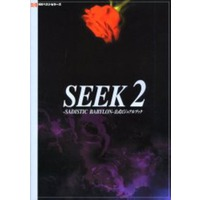 Image of SEEK2 ~SADISTIC BABYLON~