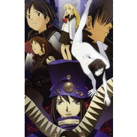 Image of Boogiepop Phantom