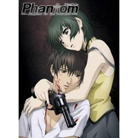 Phantom ~Requiem for the Phantom~