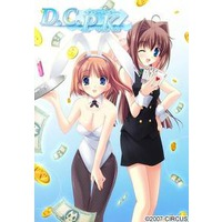 D.C.P.K. ~Da CaPoker~