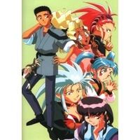 Image of Tenchi Muyo! (Series)