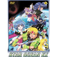 Star Ocean Ex
