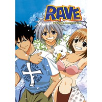 Image of Rave Master (Groove Adventure RAVE)