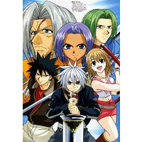 Image of Rave Master / RAVE (Series)