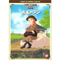 Anne of Green Gables / Anne the Redhead