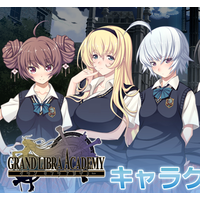 GRAND LIBRA ACADEMY