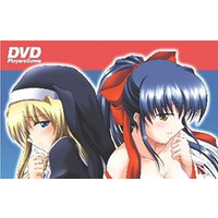 Sister de She See / Miko-san de She See - Twin Pack DVDPG