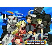 Zoids: Guardian Force