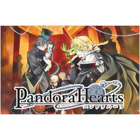 Pandora Hearts (Series)