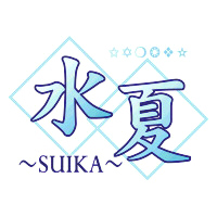 Image of Suika (Series)
