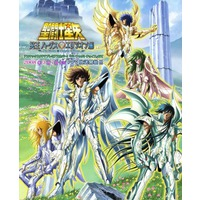 Saint Seiya: Meio Hades Elysion-hen