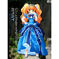 Miwaku no Mahoujin -Hime X Hime Inyoku Boukenroku-
