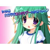 Hentai Akira-kun to Kenage na Midori-chan ~Daisuki na Onii-chan no Tame Da mon...~
