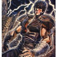 Image of Fist of the North Star