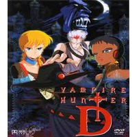 Image of Vampire Hunter D