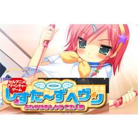 Sisters Heaven~ Futari wa Oshikake Goshujin-sama~