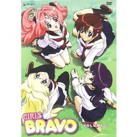 Girls Bravo