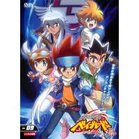 Beyblade metal fury / Metal Fight Beyblade4D