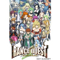 Image of Rance Quest