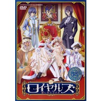 Royals ~Itoshi no Ouji-sama~