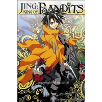 Image of Jing - King of Bandits / King of Bandit Jing