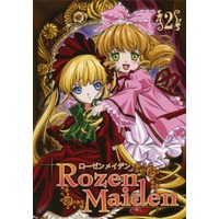 Rozen Maiden (Series)