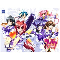 Image of Muv-Luv (Series)