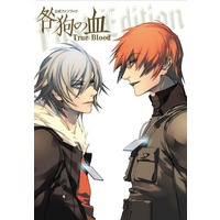 Image of Togainu no Chi -True Blood-