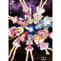 Image of AKB0048