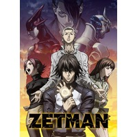 Zetman