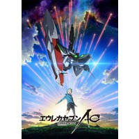 Eureka Seven AO