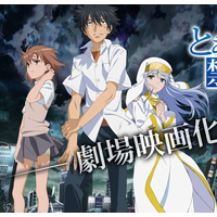 Image of A Certain Magical Index (Franchise)