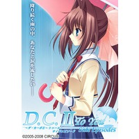 Image of D.C. II ~Da Capo II~ To You