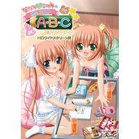 Nanami to Konomi no Oshiete ABC