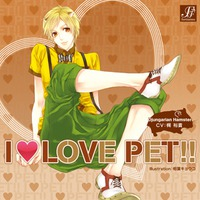 Image of I LOVE PET!! vol.6 Djungarian Hamster
