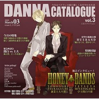 Danna Catalogue Vol.03