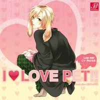 I LOVE PET!! vol.4  Lop Ear Rabbit