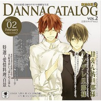 Image of Danna Catalogue Vol.02