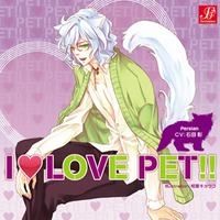 I LOVE PET!! Vol.5 Persian Cat