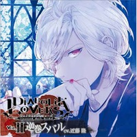 Diabolik Lovers Vol.2: Subaru