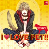 I LOVE PET!! vol.3 Golden Retriever Dog