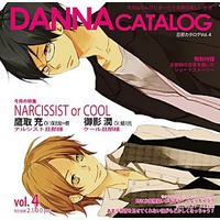 Image of Danna Catalogue Vol.04