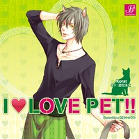 Image of I LOVE PET!! vol.2 Korat Cat